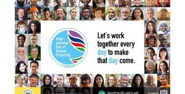 Папа Франциск примет участие в праздновании Всемирного дня общечеловеческого братства