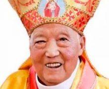 Ватикан сообщил о смерти двух столетних епископов из Китая