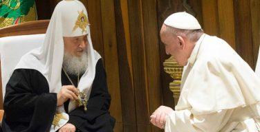 Ватикан и Москва отметили пятилетие встречи Папы Франциска и Патриарха Кирилла