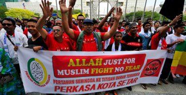 Высокий Суд Малайзии разрешил христианам использовать слово «Аллах» для обозначения Бога