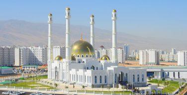 В Туркмении сняты ограничения на посещение мечетей и церквей
