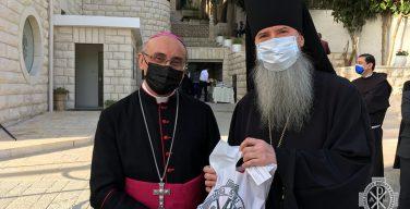 Прием в ознаменование окончания каденции нунция Святой Земли прошел в Апостольской делегации Иерусалима