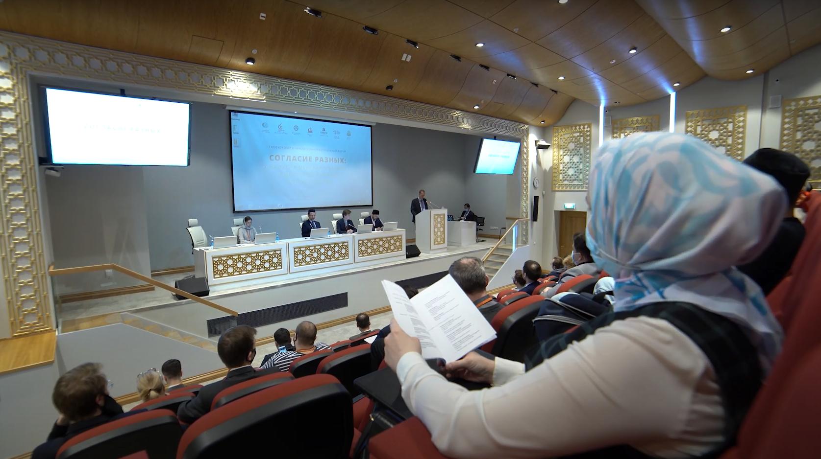 Форум «Согласие разных» в Москве: что обсуждала молодёжь из разных религиозных традиций