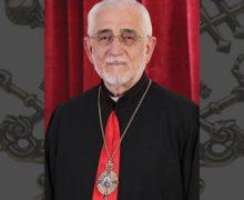 Скончался Предстоятель Армянской Католической Церкви Дома Киликийского Григор Капроян