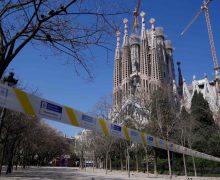 В Барселоне идет подготовка к церковной реформе