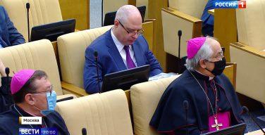 В Парламентских встречах приняли участие Апостольский нунций в РФ Джованни Д'Аниелло и архиепископ Павел Пецци