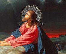 Почему Иисус молился, ведь Он Сам — Бог?
