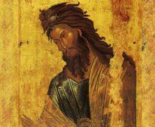 Библейские рассказы: Иоанн Креститель
