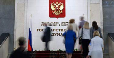 Госдума разрешила религиозным НКО не раскрывать информацию о счетах