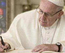 Папа Франциск об апостольстве в среде ЛГБТ