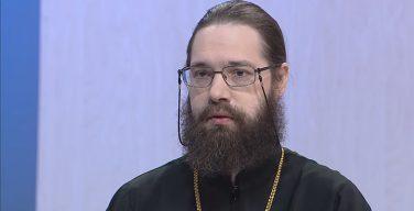 В РПЦ рассказали о наказаниях для священников за педофилию