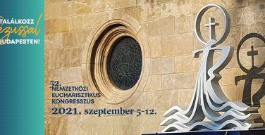 Представлен Гимн 52-го Международного Евхаристического Конгресса (ВИДЕО)