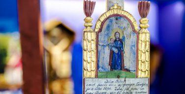 В Национальном музее в Праге проходит выставка «Народная вера»