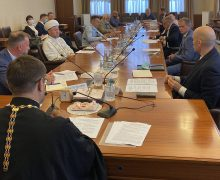 Заседание Межрелигиозной рабочей группы Совета по взаимодействию с религиозными объединениями при Президенте РФ