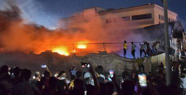 Папамолится о жертвах пожара в ковидном отделении иракской больницы