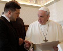 Зеленский обсудил с Папой Римским ситуацию в Донбассе и пригласил его на Украину