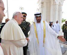Фонд Ватикана удостоил награды наследного принца ОАЭ