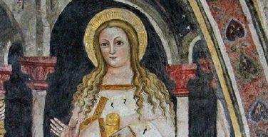 Библейские рассказы. Мария Магдалина