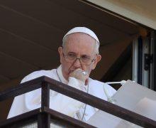 Папа: да будет Европа едина в своих основополагающих ценностях