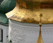 Патриарх Варфоломей и глава ПЦУ отслужат литургию на территории Софии Киевской