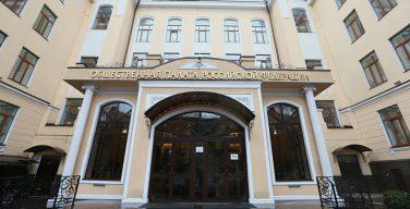 В РПЦ заявили об ущемлении религиозных организаций при получении господдержки в пандемию