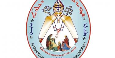 Из названия Халдейского католического патриархата удалена ссылка на Вавилон