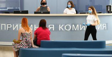 Ведущие вузы в России не смогли набрать необходимое число первокурсников — СМИ