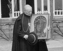 12 сентября состоится беатификация кардинала Вышинского