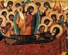 Успение Пресвятой Девы Марии в Иерусалиме