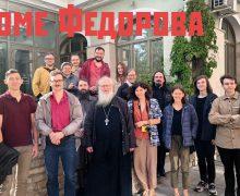III Встреча молодёжи РКЦВО. Паломничество по Федоровским местам. Дайджест пятого дня (+ ФОТО)