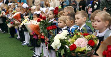 В России сегодня – День знаний