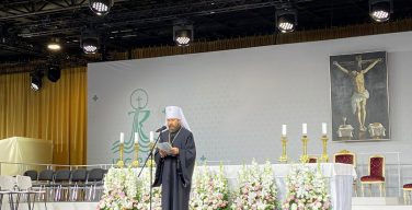 Председатель ОВЦС выступил на Международном Евхаристическом Конгрессе в Будапеште