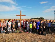 В день печального «юбилея» Владыка Иосиф Верт освятил мемориальный Крест на месте своего родового села Шенхен
