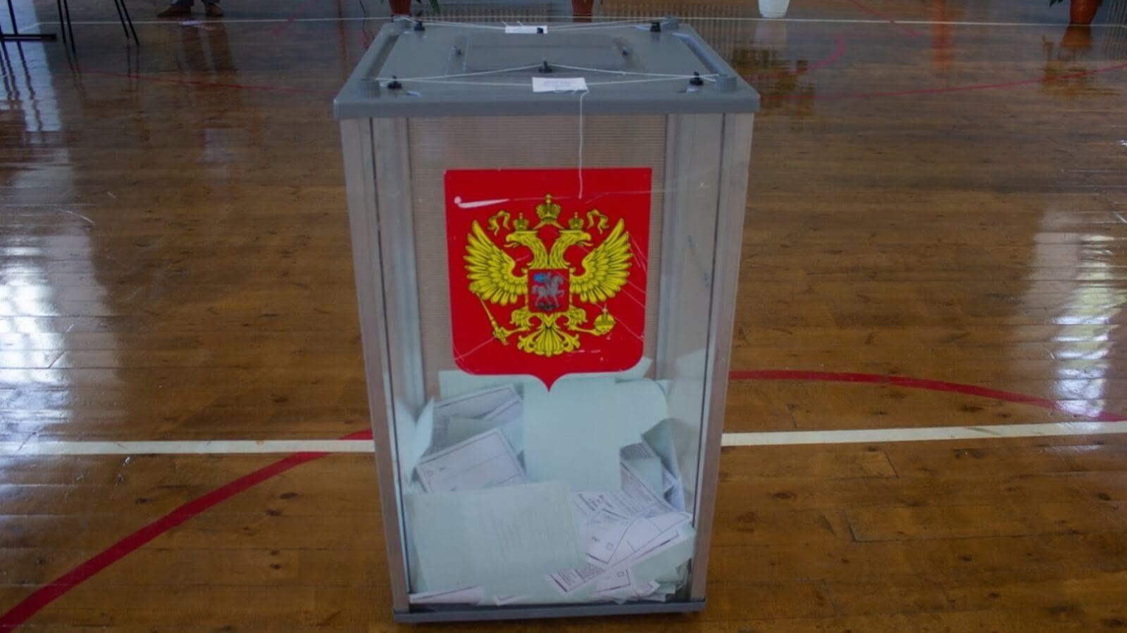 Архипастыри Архиепархии Божией Матери в Москве обратились к верным в связи с единым днем голосования