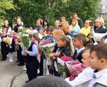 День знаний и начало нового учебного года в Католической школе Новосибирска