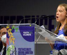 Папа приветствовал молодых участников конференции «Youth4Climate»