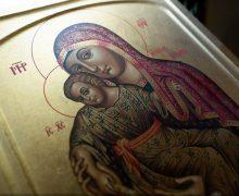 Папа: Богородица учит слышать крик страждущих