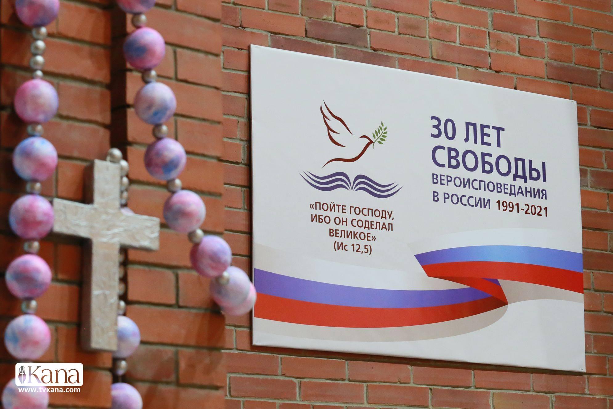 Первый день торжеств в Новосибирске: Святая Месса, свидетельства, концерт… (+ ФОТО)
