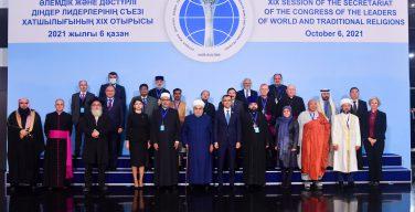 VII съезд лидеров мировых религий в Нур-Султане состоится в сентябре 2022 года