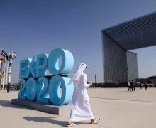 Ватикан участвует во всемирной выставке «Экспо-2020» в Дубае