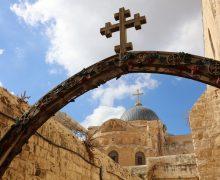 Организация паломничеств в Святую Землю медленно восстанавливает свои позиции, в условиях исчезновения экономики по обслуживанию туризма