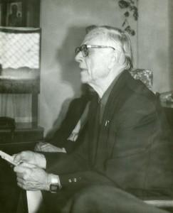 О. Алексей Стричек