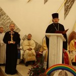 Поздравление от православных