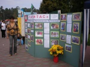 Вернисаж в Челябинске