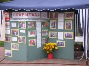 Стенд Каритас на вернисаже в Челябинске
