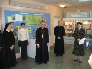 Выставка в Государственном архиве