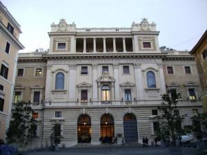 Папский Грегорианский университет в Риме