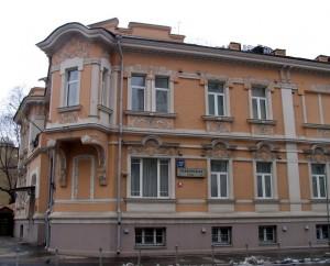 Здание дипмиссии Святого Престола в Москве