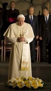 Бенедикт XVI в мемориале Яд-Вашем