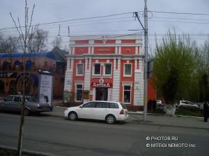 Аптека в Барнауле, перестроенная из католического храма в 1930-х годах